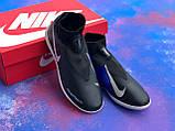 Футзалки Nike Phantom Vision Academy Dynamic Fit IC найк фантом футбольна взуття, фото 4