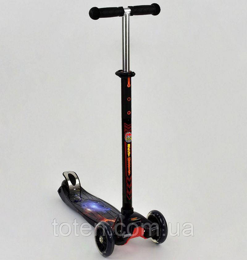 "Самокат 4-х колісний ""Best Scooter"" 1311"