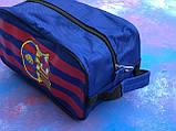 Спортивна Сумка для взуття FC Вarcelona/сумка для футболіста/Барселона, фото 5