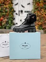 """Ботинки женские в стиле """"Prada Monolith"""" КОЖА"""