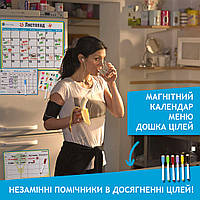 Магнитный календарь на холодильник с маркерами Спорт