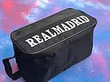 Спортивна Сумка для взуття FC Real/сумка для футболіста/Реал, фото 3