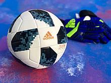 Футбольний м'яч Adidas Telstar адідас телстар