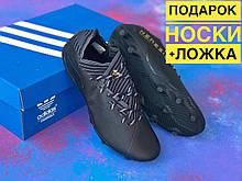 Бутсы Adidas Nemeziz 19.1 адидас немезизис копы