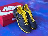 Сороконожки Nike Tiempo Ligera IV TF многошиповки найк темпо тиемпо бампы, фото 2