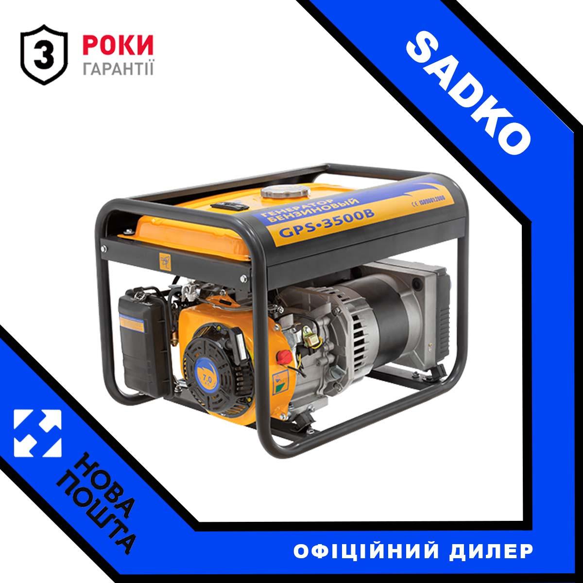 Бензогенератор Sadko GPS-3500B 2,8 кВт