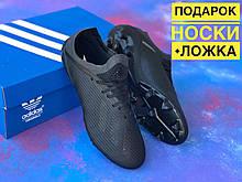Бутси Adidas X 19.3 / футбольна взуття/копи адідас