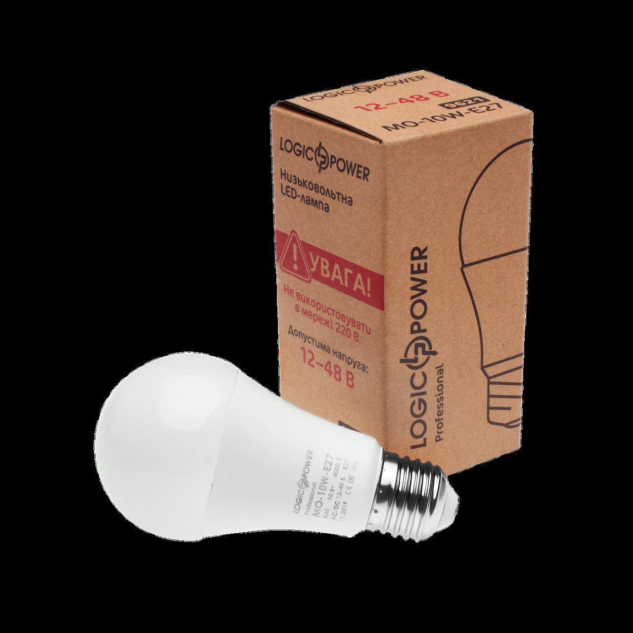 Освітлення LogicPower