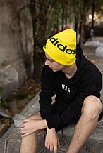 Шапка Adidas/ шапка адідас/ шапка жіноча \шапка чоловіча/шапка жовта