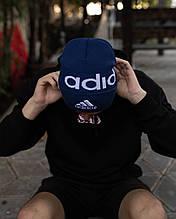 Шапка Adidas/ шапка адідас/ шапка жіноча \шапка чоловіча/шапка синя