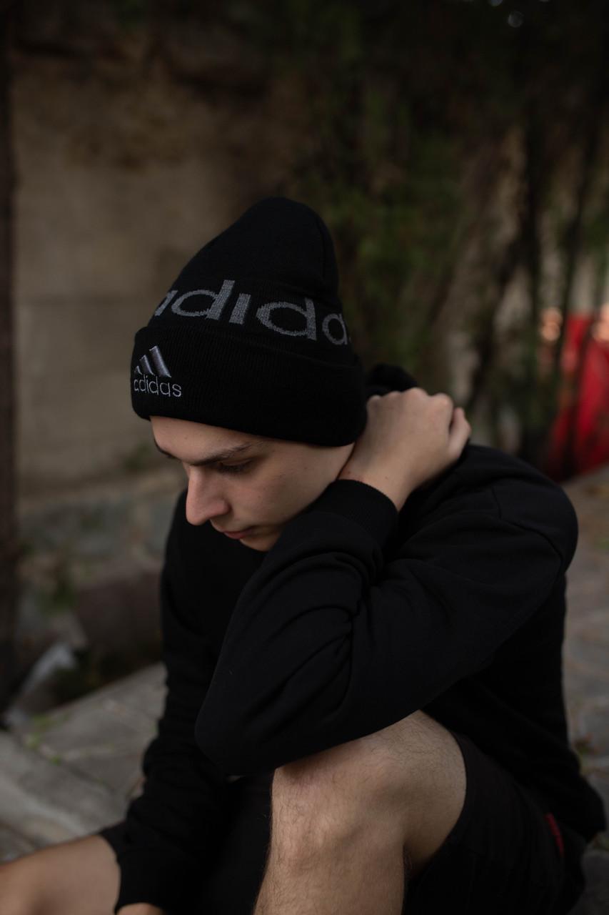 Шапка Adidas/ шапка адідас/ шапка жіноча \шапка чоловіча/шапка чорна