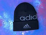 Шапка Adidas/ шапка адідас/ шапка жіноча \шапка чоловіча/шапка чорна, фото 4