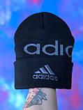 Шапка Adidas/ шапка адідас/ шапка жіноча \шапка чоловіча/шапка чорна, фото 7