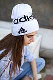 Шапка Adidas/ шапка адидас/ шапка женская \шапка мужская/шапка белая, фото 4
