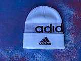 Шапка Adidas/ шапка адидас/ шапка женская \шапка мужская/шапка белая, фото 7
