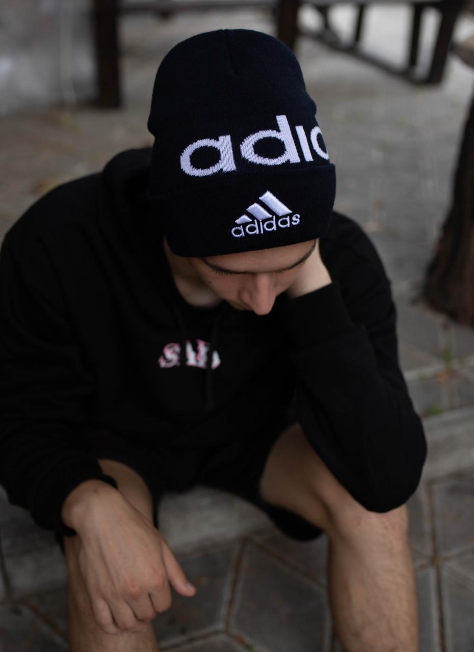 Шапка Adidas/ шапка адідас/ шапка жіноча \шапка чоловіча/шапка темно-синя