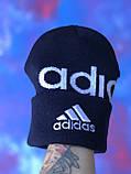 Шапка Adidas/ шапка адідас/ шапка жіноча \шапка чоловіча/шапка темно-синя, фото 6