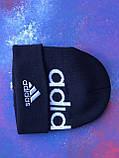 Шапка Adidas/ шапка адідас/ шапка жіноча \шапка чоловіча/шапка темно-синя, фото 9