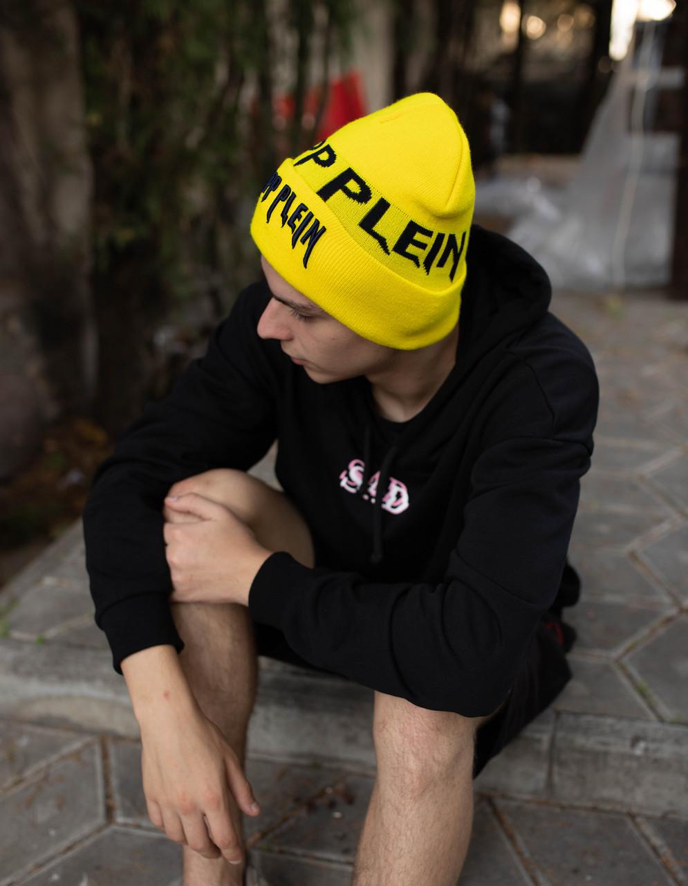 Шапка Philipp Plein/Шапка Філіп Плейн/Шапка чоловіча/шапка жіноча/шапка жовта