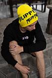 Шапка Philipp Plein/Шапка Філіп Плейн/Шапка чоловіча/шапка жіноча/шапка жовта, фото 2
