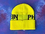 Шапка Philipp Plein/Шапка Філіп Плейн/Шапка чоловіча/шапка жіноча/шапка жовта, фото 4