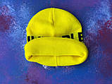 Шапка Philipp Plein/Шапка Філіп Плейн/Шапка чоловіча/шапка жіноча/шапка жовта, фото 6