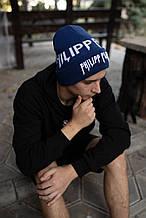 Шапка Philipp Plein/Шапка Филипп Плейн/Шапка мужская/шапка женская/шапка синяя