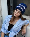 Шапка Philipp Plein/Шапка Филипп Плейн/Шапка мужская/шапка женская/шапка синяя, фото 3