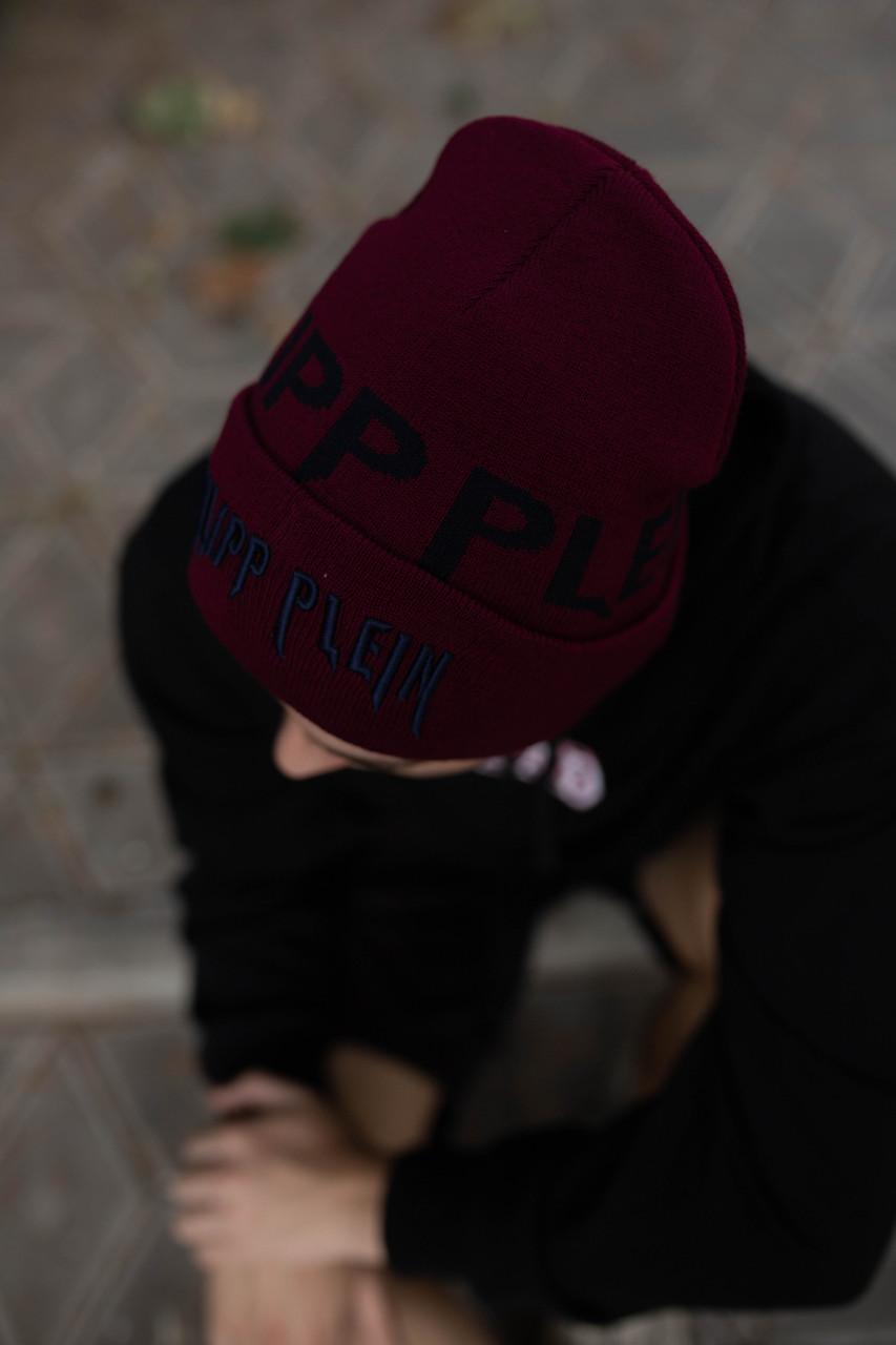 Шапка Philipp Plein/Шапка Филипп Плейн/Шапка мужская/шапка женская/шапка бордо