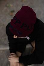 Шапка Philipp Plein/Шапка Філіп Плейн/Шапка чоловіча/шапка жіноча/шапка бордо