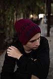 Шапка Philipp Plein/Шапка Филипп Плейн/Шапка мужская/шапка женская/шапка бордо, фото 2