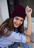 Шапка Philipp Plein/Шапка Филипп Плейн/Шапка мужская/шапка женская/шапка бордо, фото 3