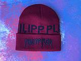 Шапка Philipp Plein/Шапка Филипп Плейн/Шапка мужская/шапка женская/шапка бордо, фото 5