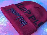 Шапка Philipp Plein/Шапка Филипп Плейн/Шапка мужская/шапка женская/шапка бордо, фото 6