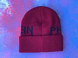 Шапка Philipp Plein/Шапка Филипп Плейн/Шапка мужская/шапка женская/шапка бордо, фото 7