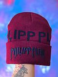 Шапка Philipp Plein/Шапка Филипп Плейн/Шапка мужская/шапка женская/шапка бордо, фото 8