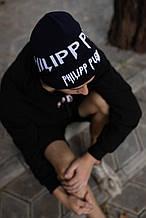 Шапка Philipp Plein/Шапка Філіп Плейн/Шапка чоловіча/шапка жіноча/шапка темно синя