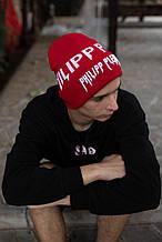 Шапка Philipp Plein/Шапка Філіп Плейн/Шапка чоловіча/шапка жіноча/шапка червона