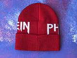 Шапка Philipp Plein/Шапка Філіп Плейн/Шапка чоловіча/шапка жіноча/шапка червона, фото 4