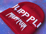 Шапка Philipp Plein/Шапка Філіп Плейн/Шапка чоловіча/шапка жіноча/шапка червона, фото 5