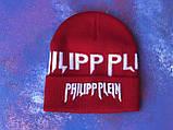 Шапка Philipp Plein/Шапка Філіп Плейн/Шапка чоловіча/шапка жіноча/шапка червона, фото 7