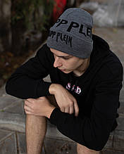 Шапка Philipp Plein/Шапка Філіп Плейн/Шапка чоловіча/шапка жіноча/шапка сіра