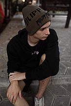 Шапка Philipp Plein/Шапка Філіп Плейн/Шапка чоловіча/шапка жіноча/шапка хакі