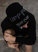 Шапка Philipp Plein/Шапка Філіп Плейн/Шапка чоловіча/шапка жіноча/шапка чорний
