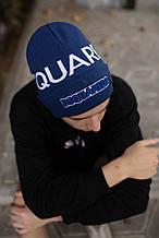 Шапка Dsquared2/Шапка Дискваред/шапка жіноча/шапка чоловіча/шапка синя