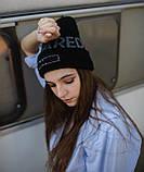 Шапка Dsquared2/Шапка Дискваред/шапка жіноча/шапка чоловіча/шапка чорна, фото 3