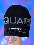 Шапка Dsquared2/Шапка Дискваред/шапка жіноча/шапка чоловіча/шапка чорна, фото 5