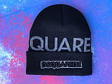 Шапка Dsquared2/Шапка Дискваред/шапка жіноча/шапка чоловіча/шапка чорна, фото 7