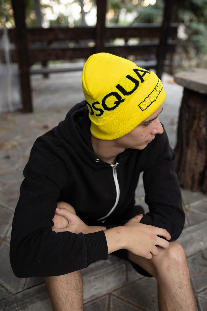 Шапка Dsquared2/Шапка Дискваред/шапка женская/шапка мужская/шапка жёлтая