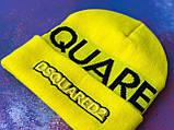 Шапка Dsquared2/Шапка Дискваред/шапка женская/шапка мужская/шапка жёлтая, фото 5